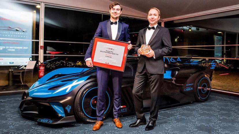Bugatti Bolide - Hypercar đẹp nhất thế giới 2021 - Ảnh 1