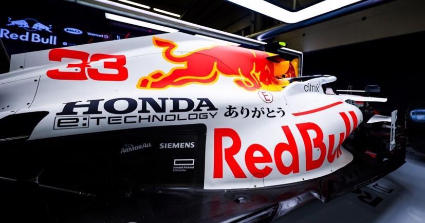 Trước đó, Honda từng tuyên bố rời khỏi F1 vào giữa năm 2020. Quyết định này sẽ khiến cho F1 chỉ còn 3 nhà cung cấp động cơ là Mercedes, Ferrari và Renault.