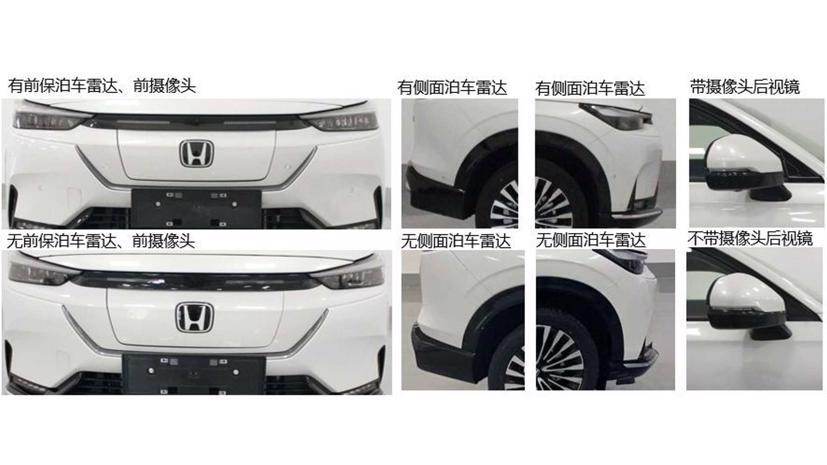 """Honda HR-V 2022 phiên bản chạy điện bất ngờ """"lộ diện"""" sớm tại Trung Quốc - Ảnh 1"""
